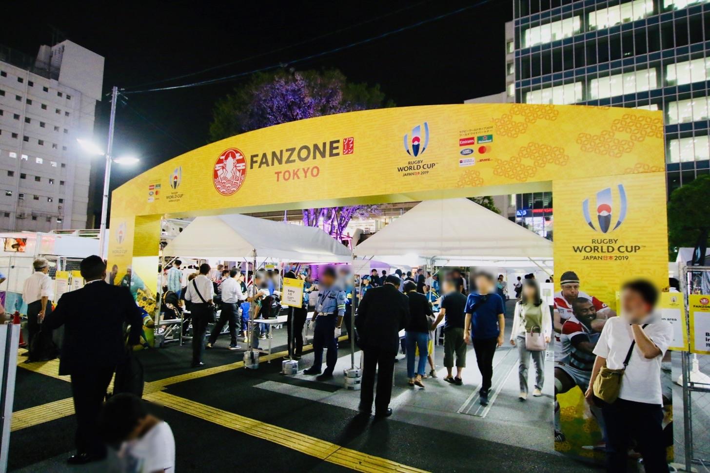 【ラグビーワールドカップ2019パブリックビューイング】調布駅前広場「ファンゾーン in 東京」入場ゲート