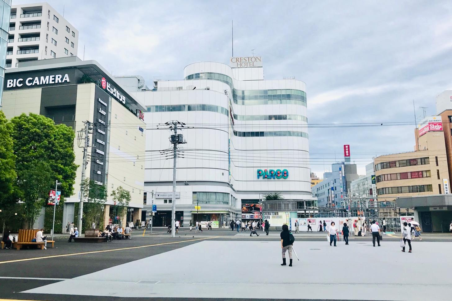 【ラグビーワールドカップ2019】調布駅前広場で「ファンゾーン in 東京」が開催。パブリックビューイング会場