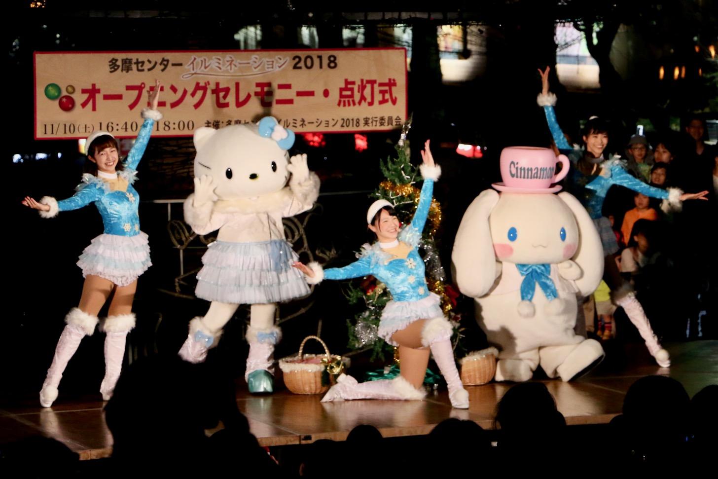 昨年の点灯式(サンリオクリスマスショー) ©2019 SANRIO CO., LTD.