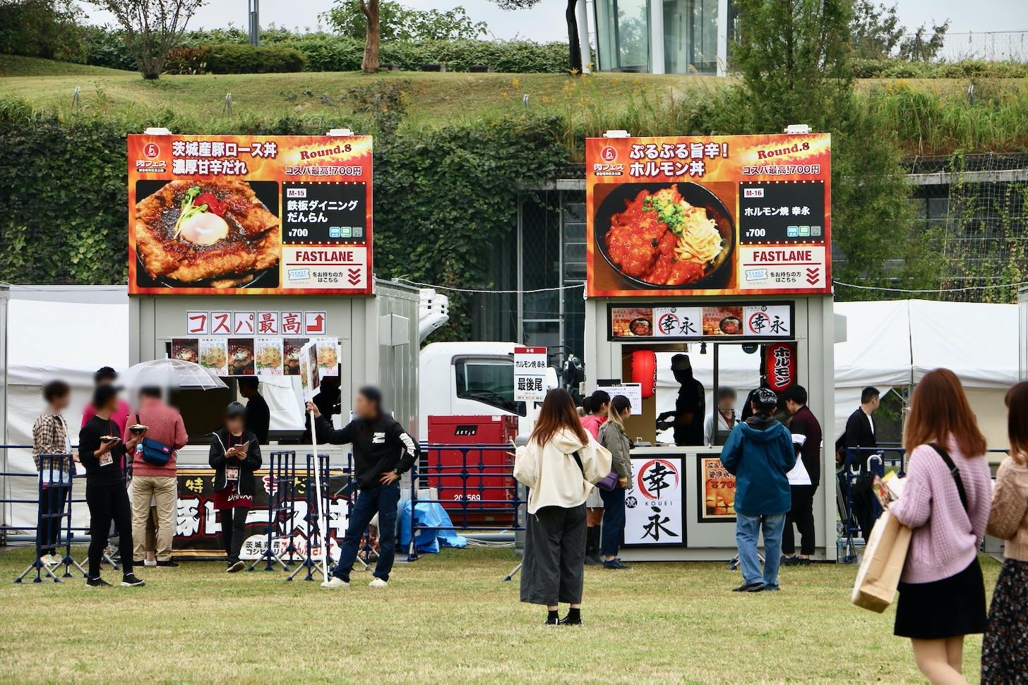 肉フェス国営昭和記念公園2019 肉ブース
