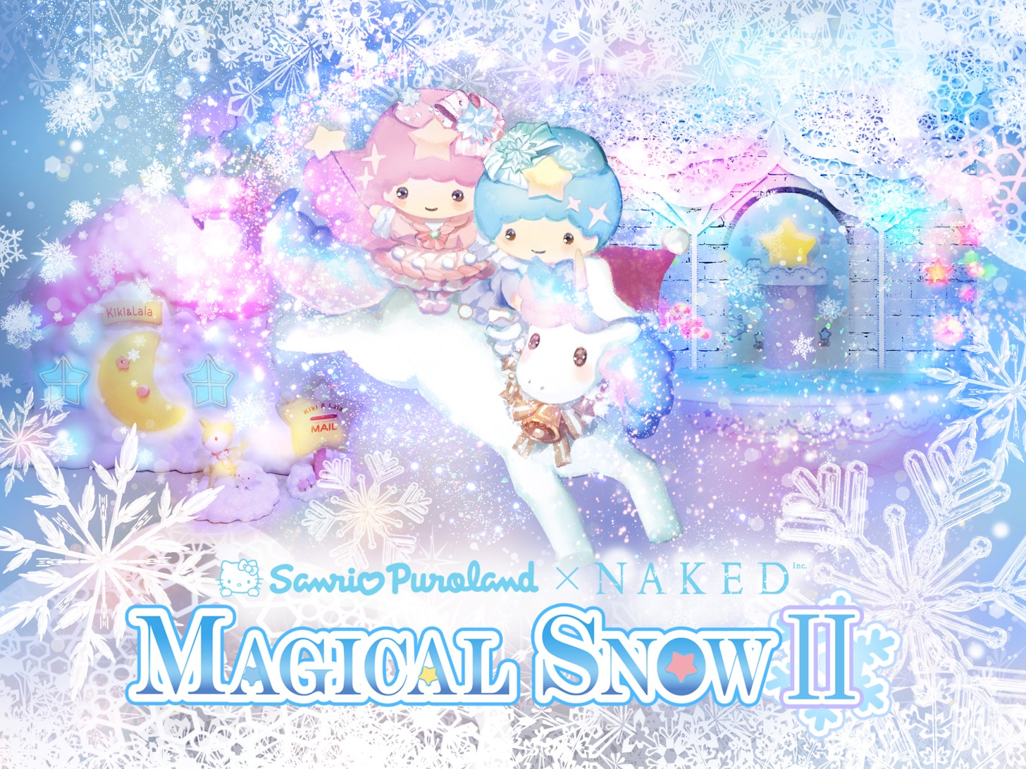 Sanrio Purokand x NAKED「MAGICALSNOWⅡ」