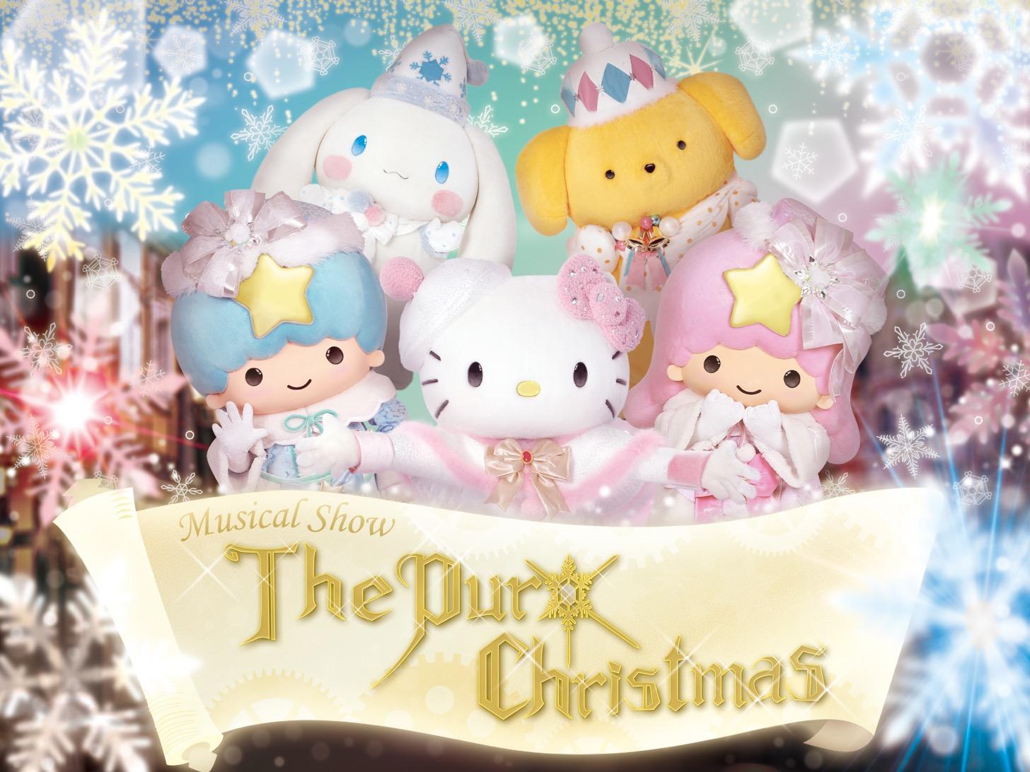キラキラ輝く雪が降る!「Musical Show 『The Puro Christmas』」