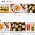 Uber Eats(ウーバーイーツ)が立川市・日野市でサービス開始。注文できるお店は?【初回1,000円オフクーポンあり】