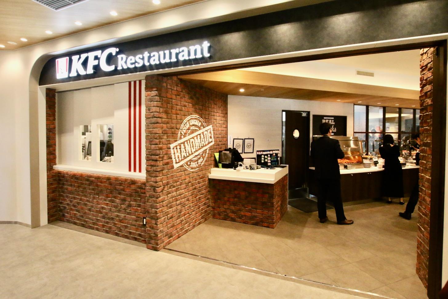KFC レストラン南町田グランベリーパーク店