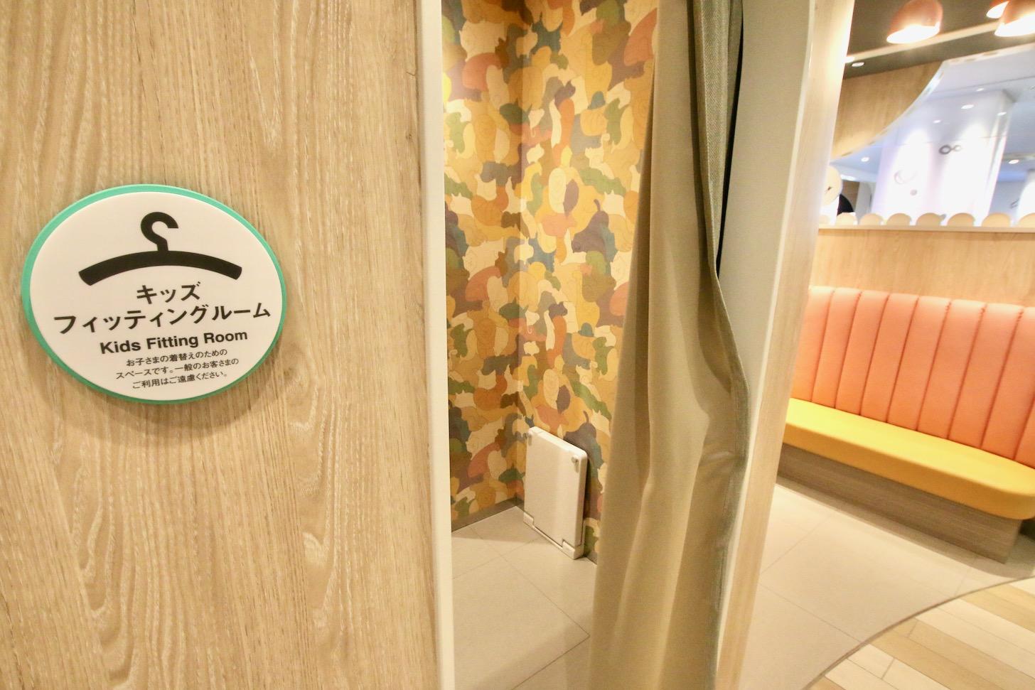 南町田グランベリーパーク キッズ向けトイレ キッズフィッティングルーム(着替え室)