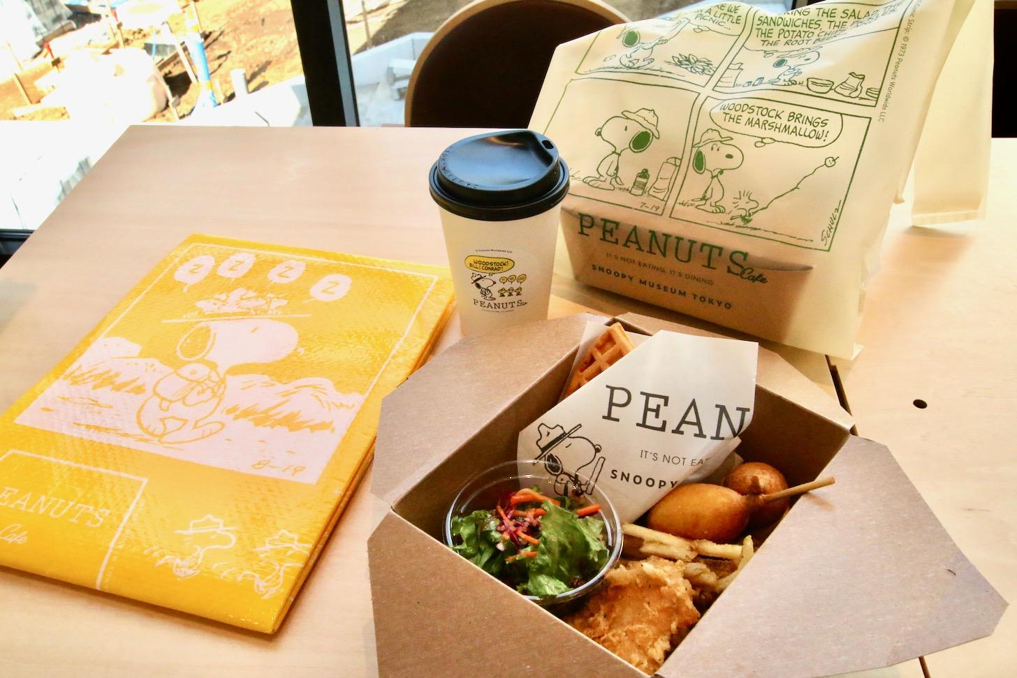 PEANUTS Cafe スヌーピーミュージアム ピーナッツ・ギャング ピクニックボックス
