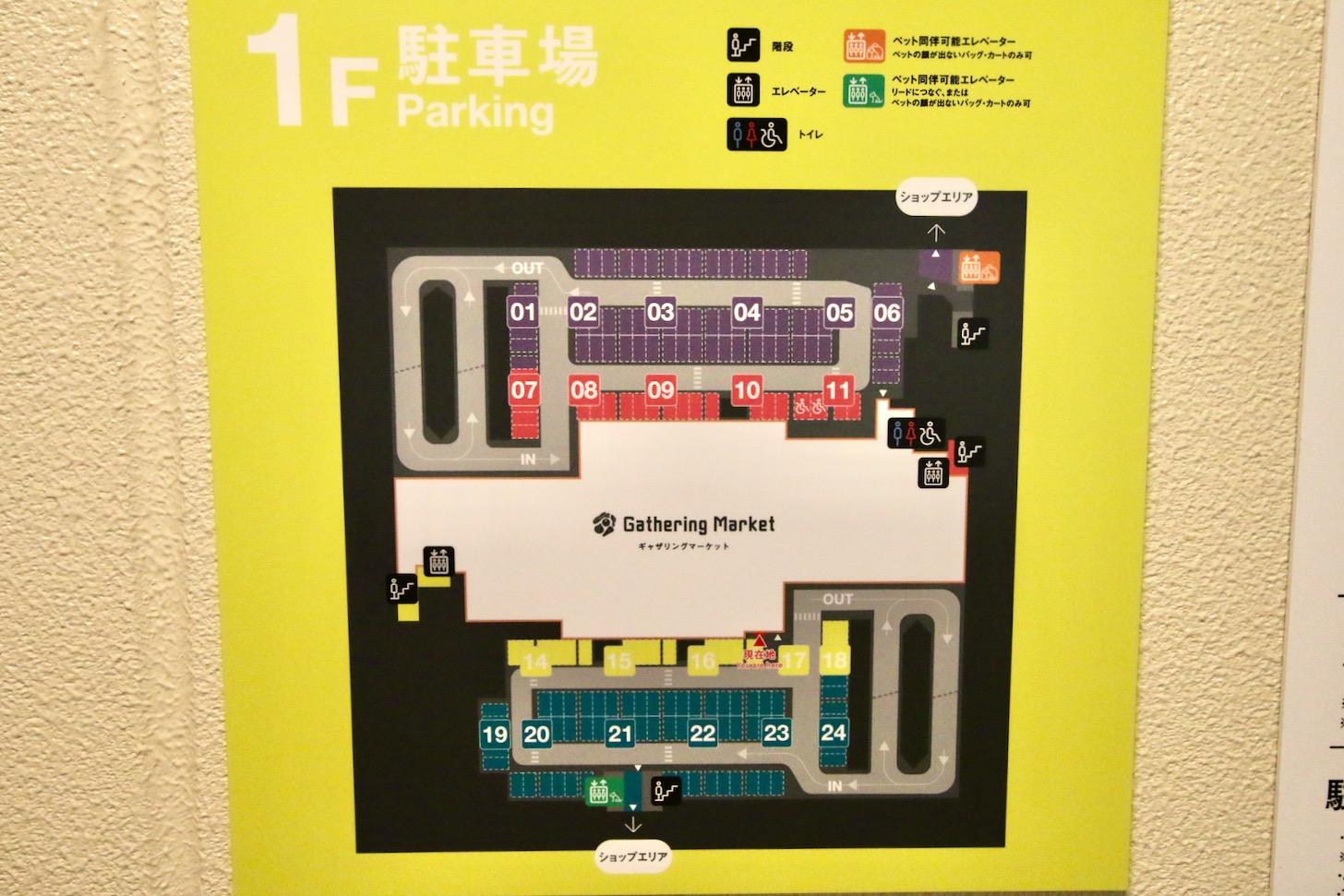 駐車場B、Cの1階マップ