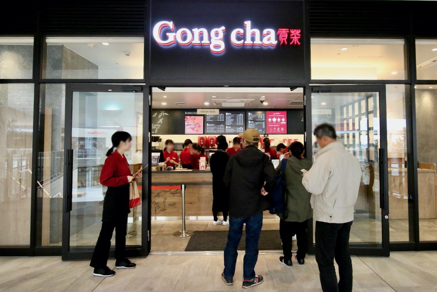 ゴンチャ(Gong cha)南町⽥グランベリーパーク店