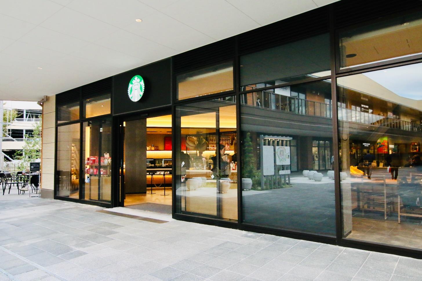 スターバックス コーヒー 南町田グランベリーパーク店