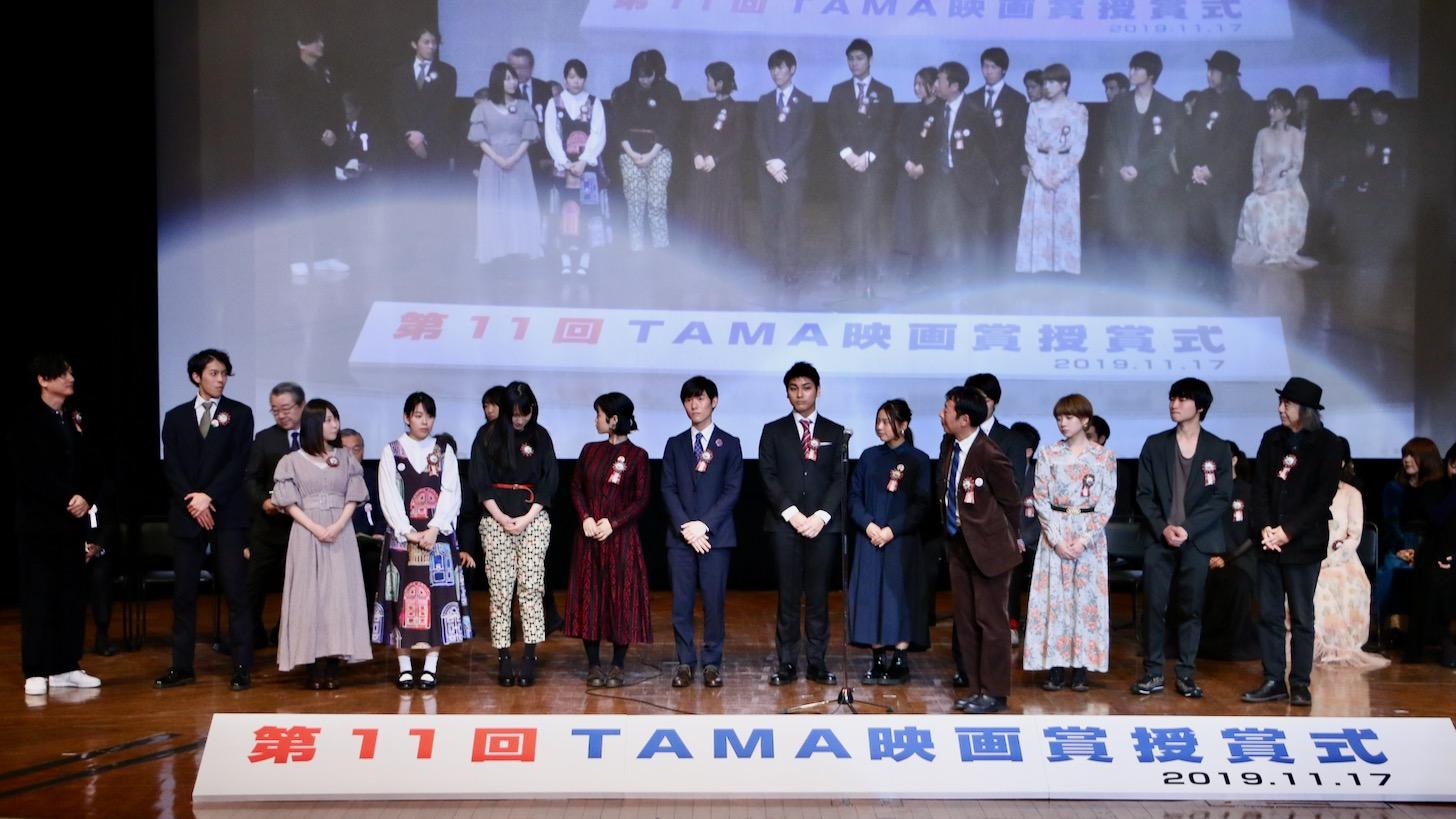 『嵐電』スタッフ・キャスト一同 第11回TAMA映画賞授賞式