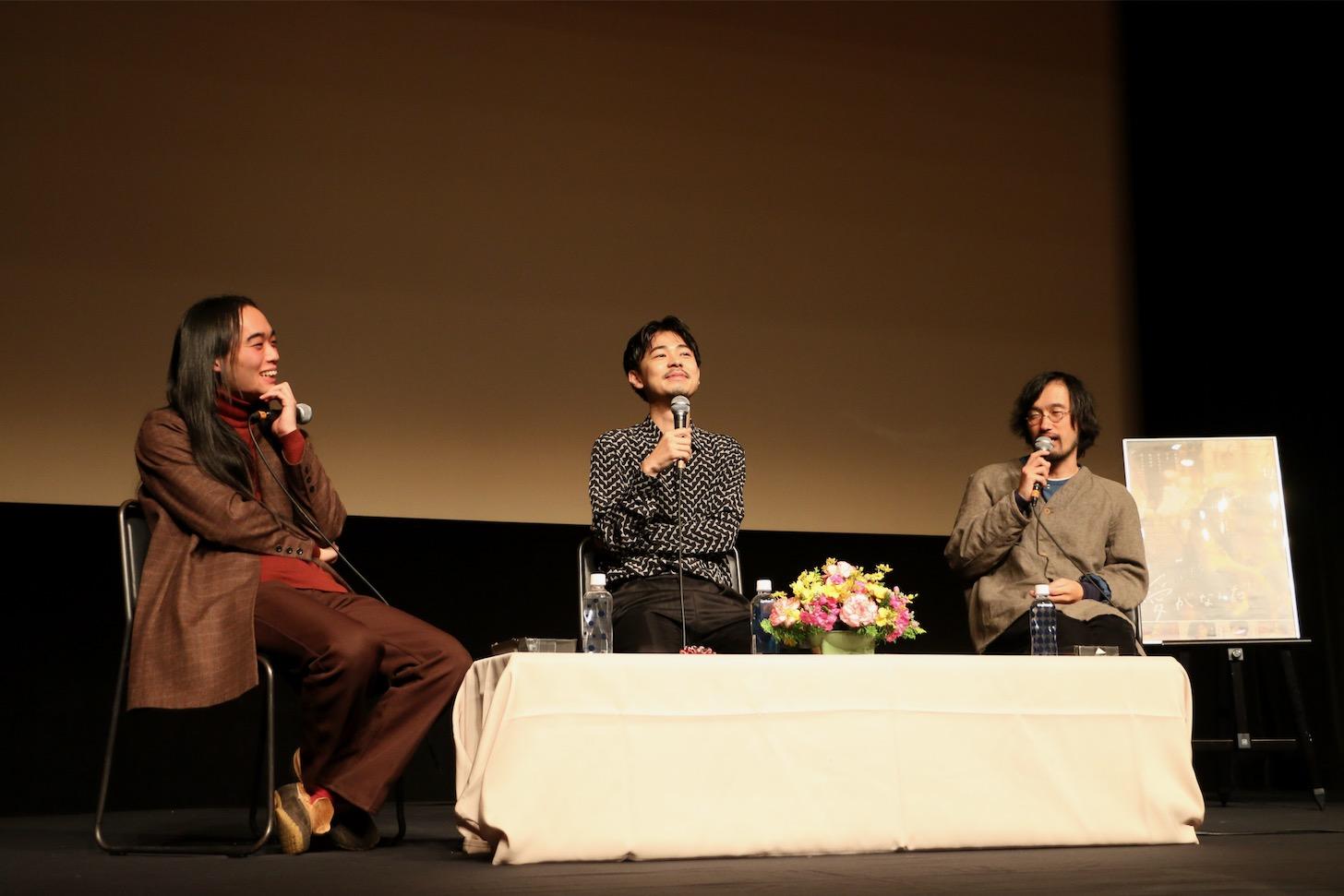 成田凌さんと今泉力哉監督、写真家の木村和平さんによるトークショー 第29回映画祭TAMA CINEMA FORUM
