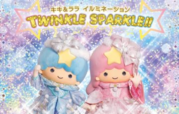 キキ&ララ イルミネーション 「TWINKLE SPARKLE!!」