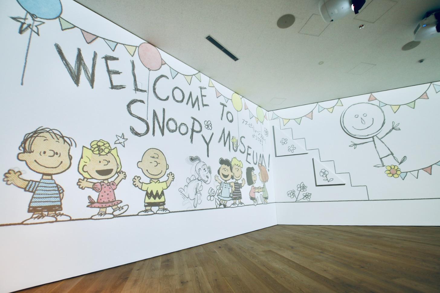 常設展示「スヌーピーとピーナッツ・ギャング」オープニングシアター