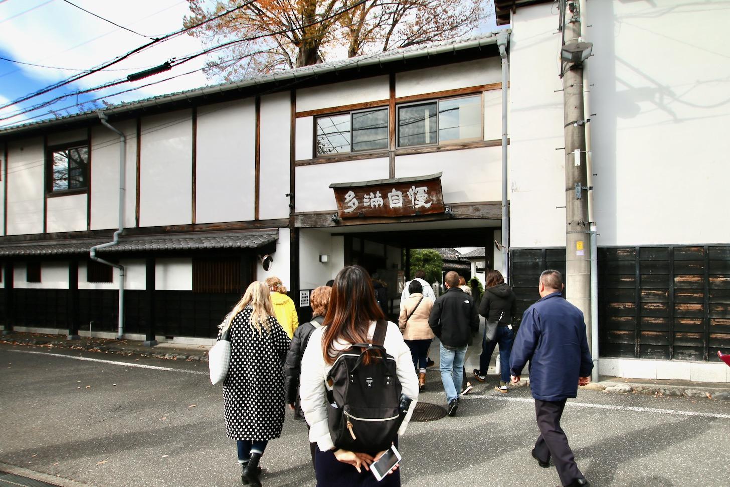 石川酒造 多摩エリアの日本酒酒造を巡るインバウンドモニターツアー