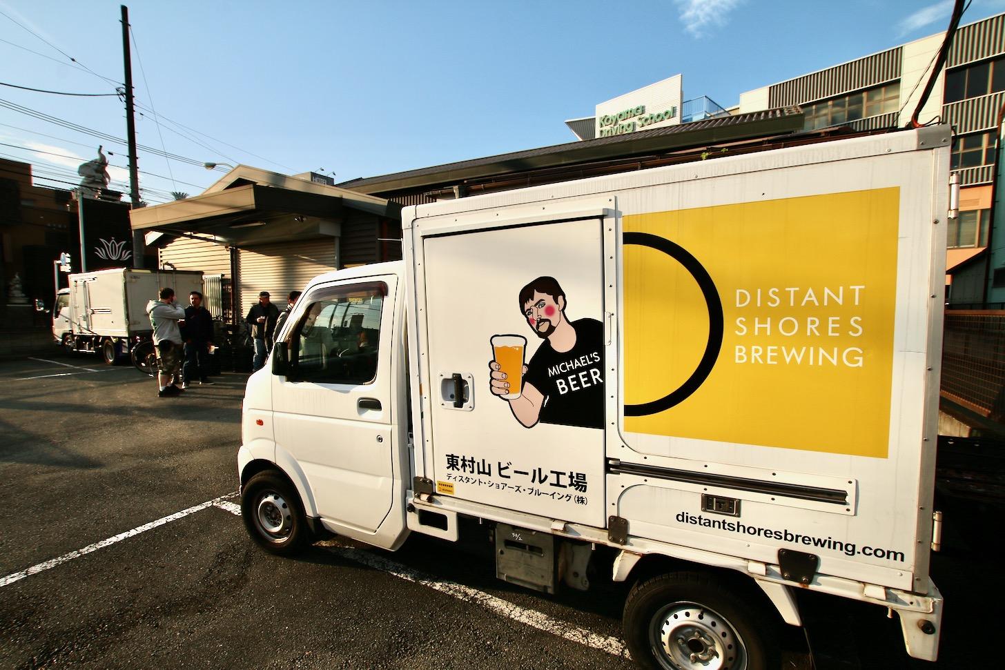 ディスタント・ショアーズ・ブルーイング 多摩エリアの日本酒酒造を巡るインバウンドモニターツアー