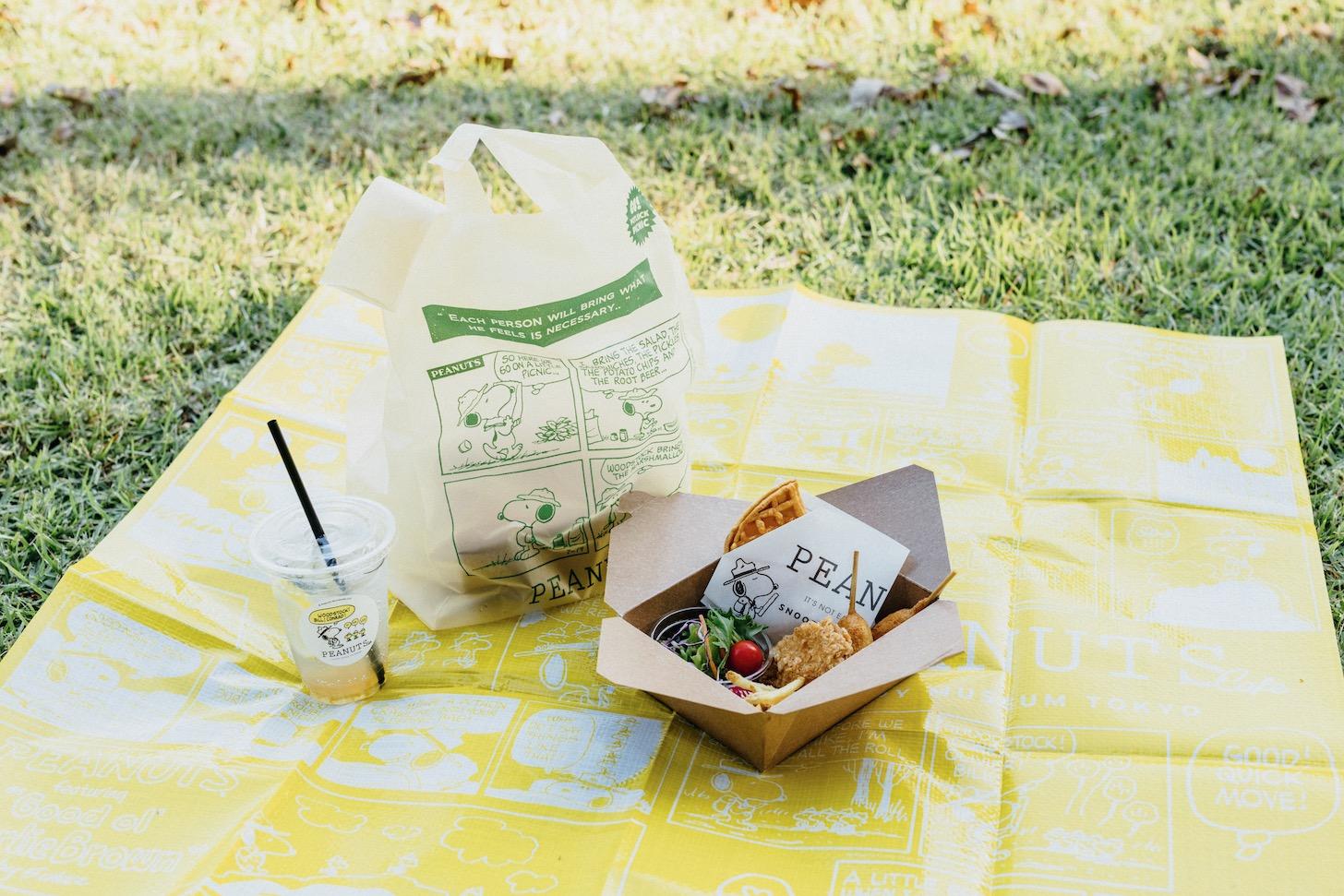 ミュージアム隣接PEANUTS Cafe(ピーナッツカフェ)で提供されるピクニックボックス(2名分)