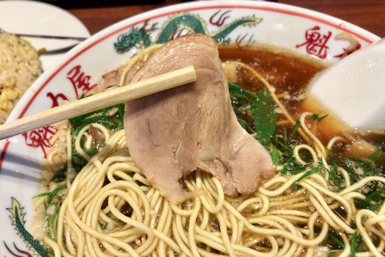 京都北白川ラーメン魁力屋多摩ニュータウン通り店の数量限定「特製醤油九条ねぎラーメン」