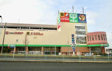 東寺方ショッピングセンター