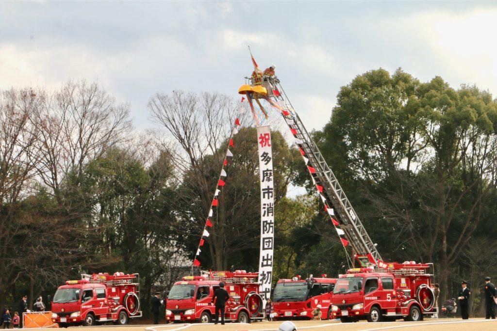 令和2年多摩市消防団出初式のようす
