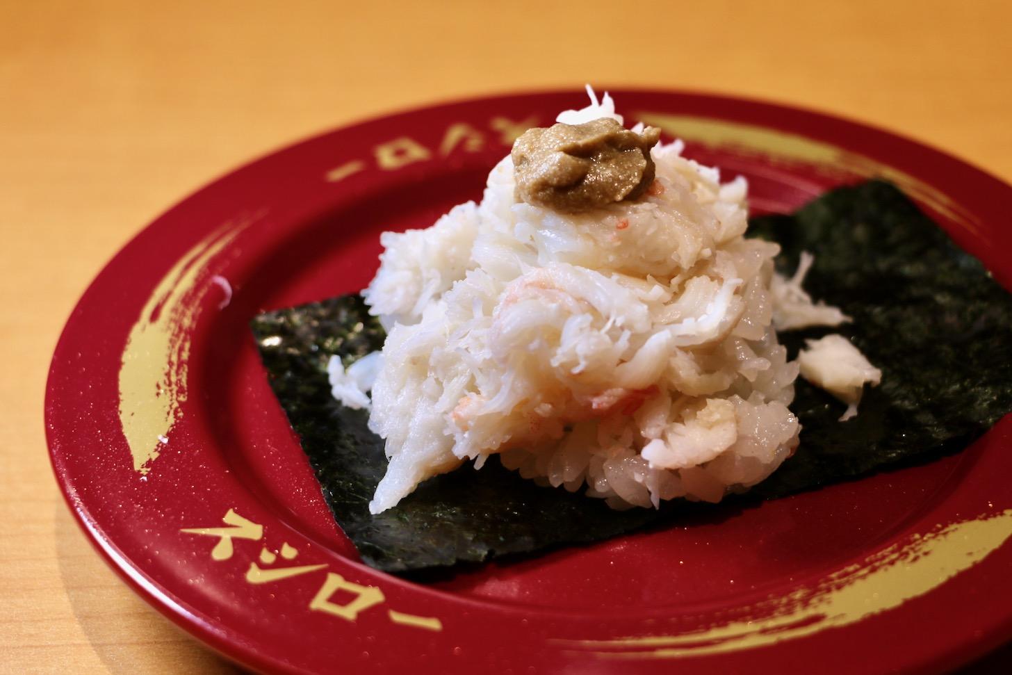 かにてんこ盛り(150円+税)