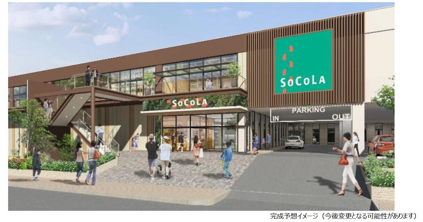稲城小田良SCの正式名は「SOCORA若葉台」