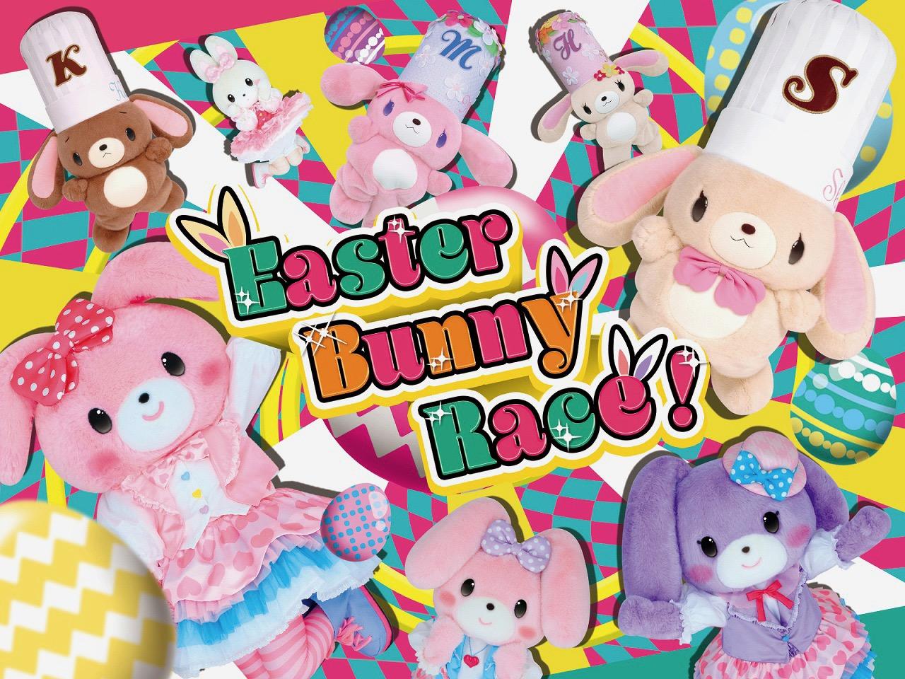 新作イースターショー「Easter Bunny Race!」
