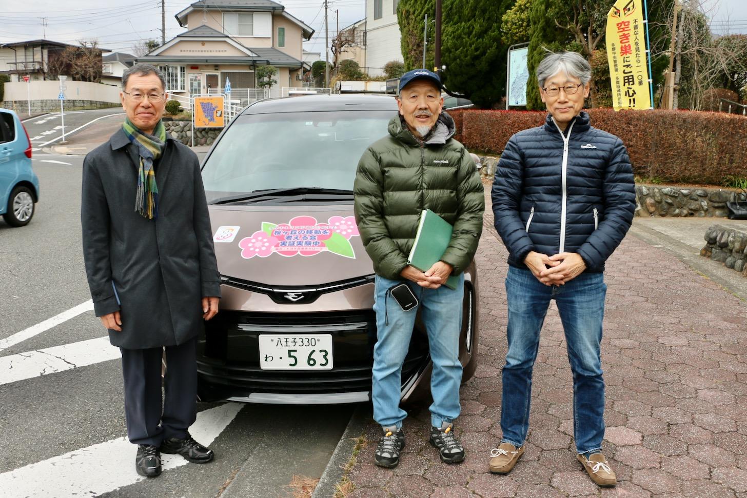 「桜ケ丘の移動を考える会」の井上さん、木村さん、生田さん