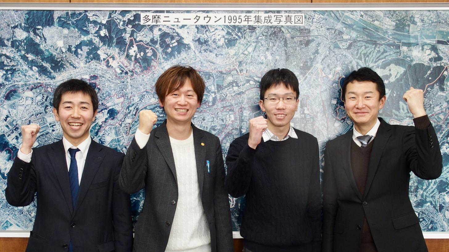 多摩市若者会議の(左から)渡部勇人さん、高橋良輔さん、神崎智大さん、高野義裕さん