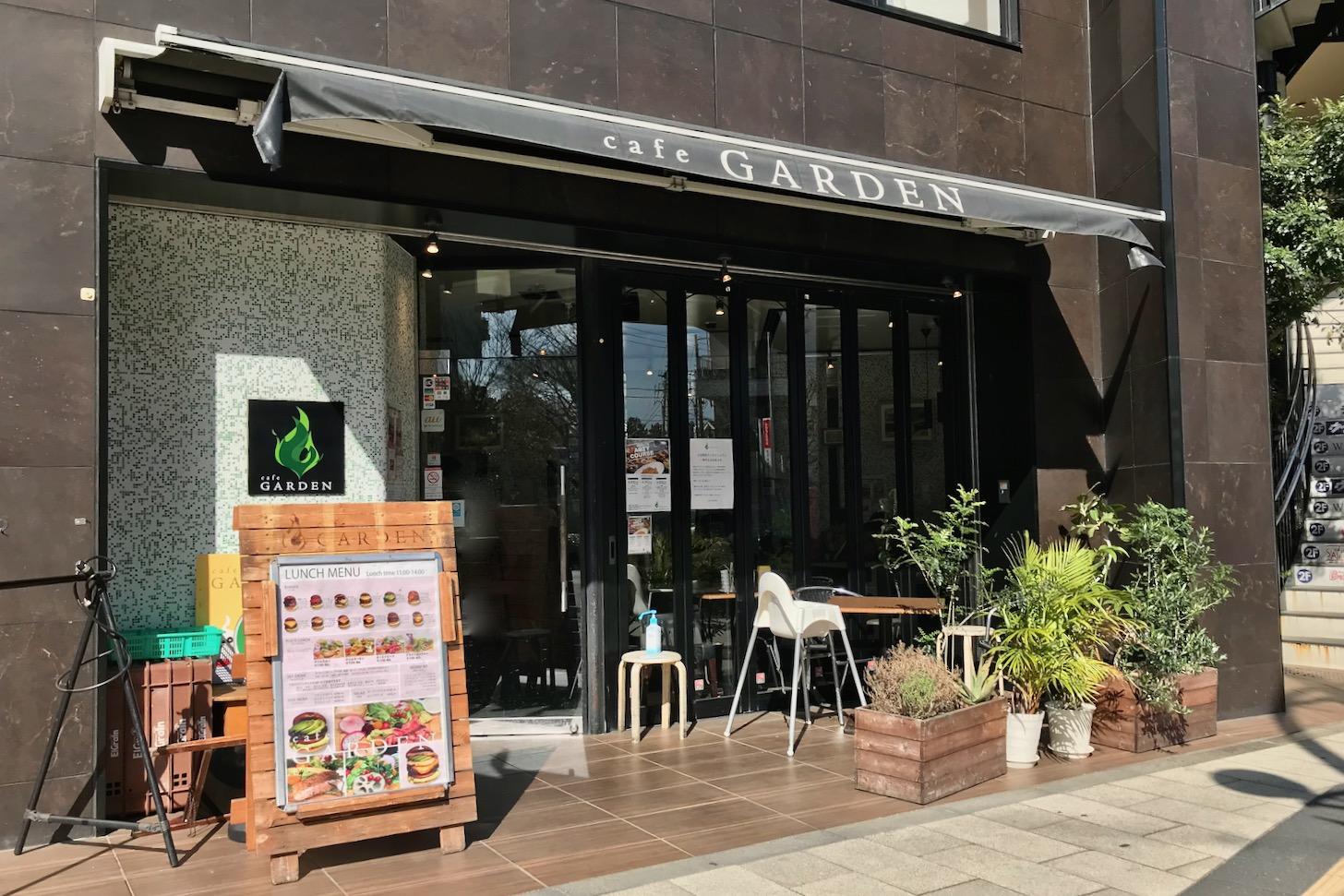 聖蹟桜ヶ丘「Cafe GARDEN」が3月末で閉店