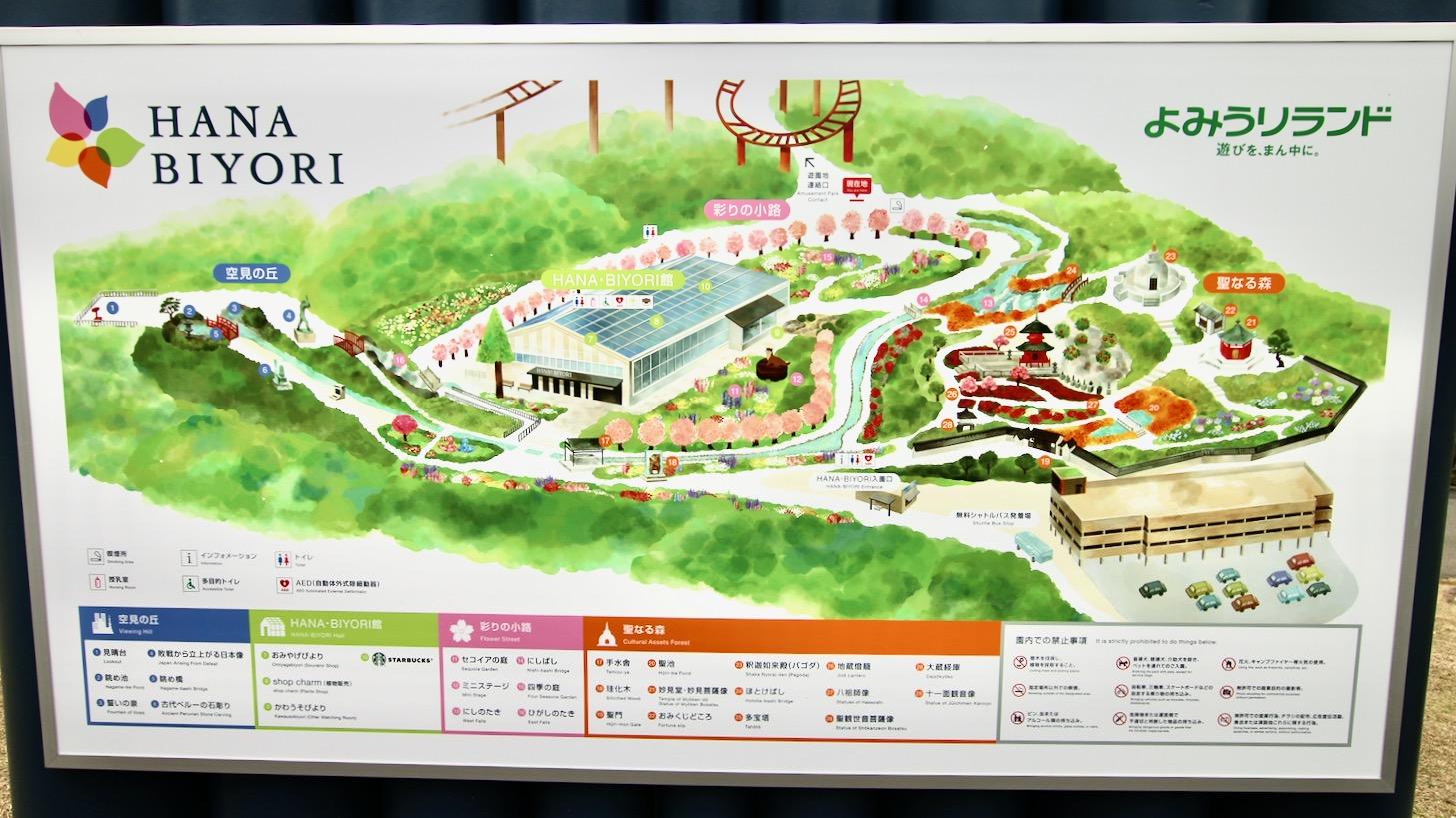 「HANA・BIYORI」の園内マップ