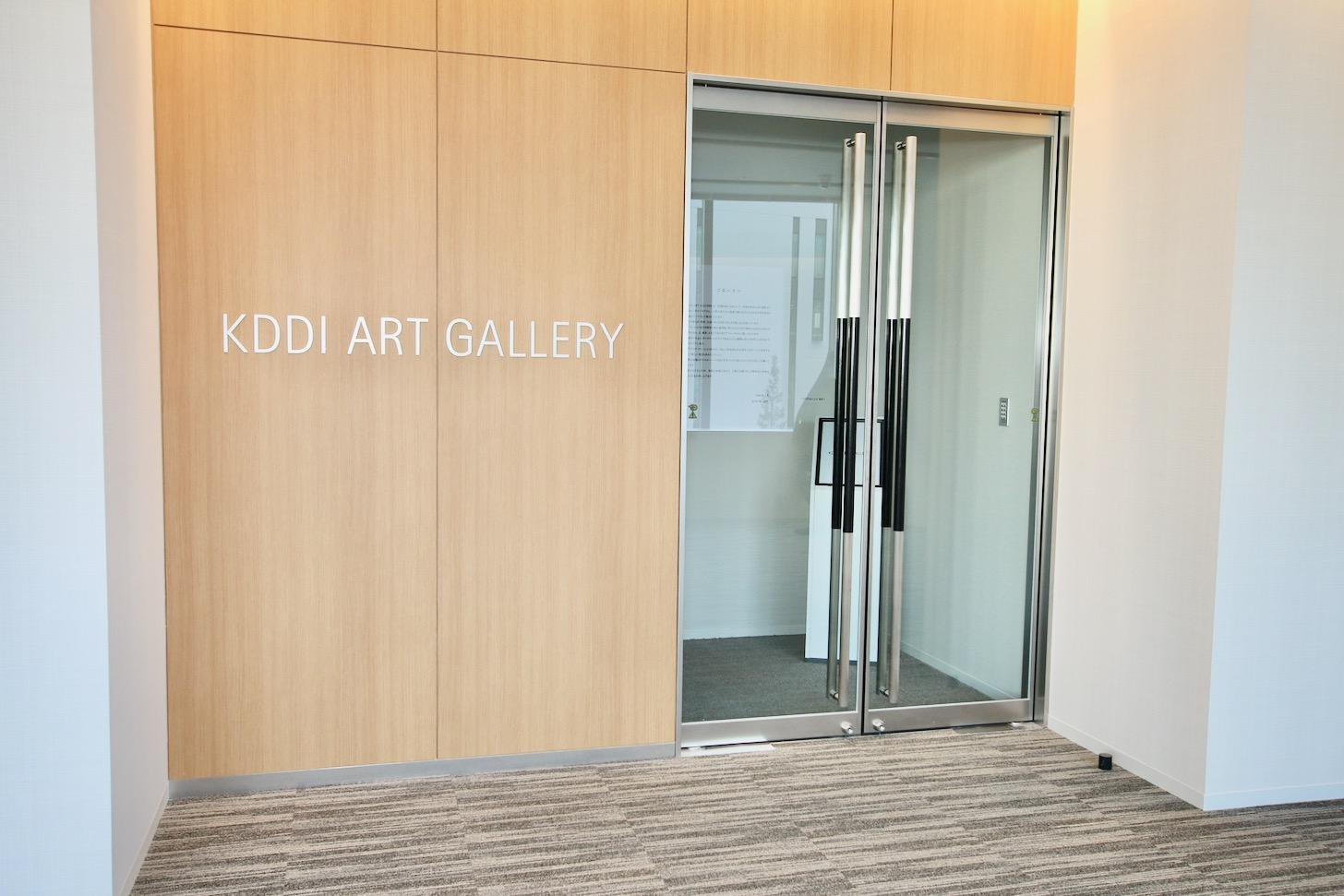 LINK GOREST 2階「KDDI ARTGALLRY」