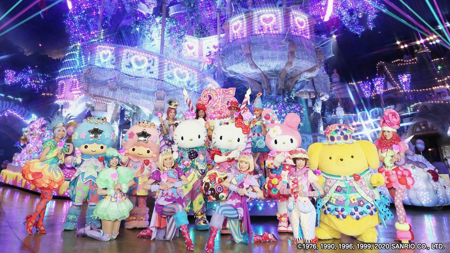 「Miracle Gift Parade(ミラクルギフトパレード)」の背景画像