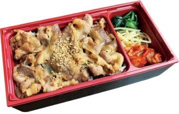 焼肉カルビ弁当 790円税抜