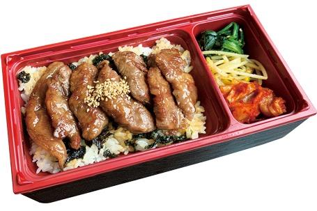 黒毛和牛カルビ焼肉弁当 1,480円税抜