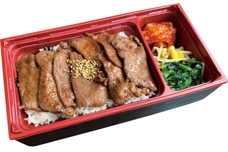 上タン焼肉弁当 1,280円税抜