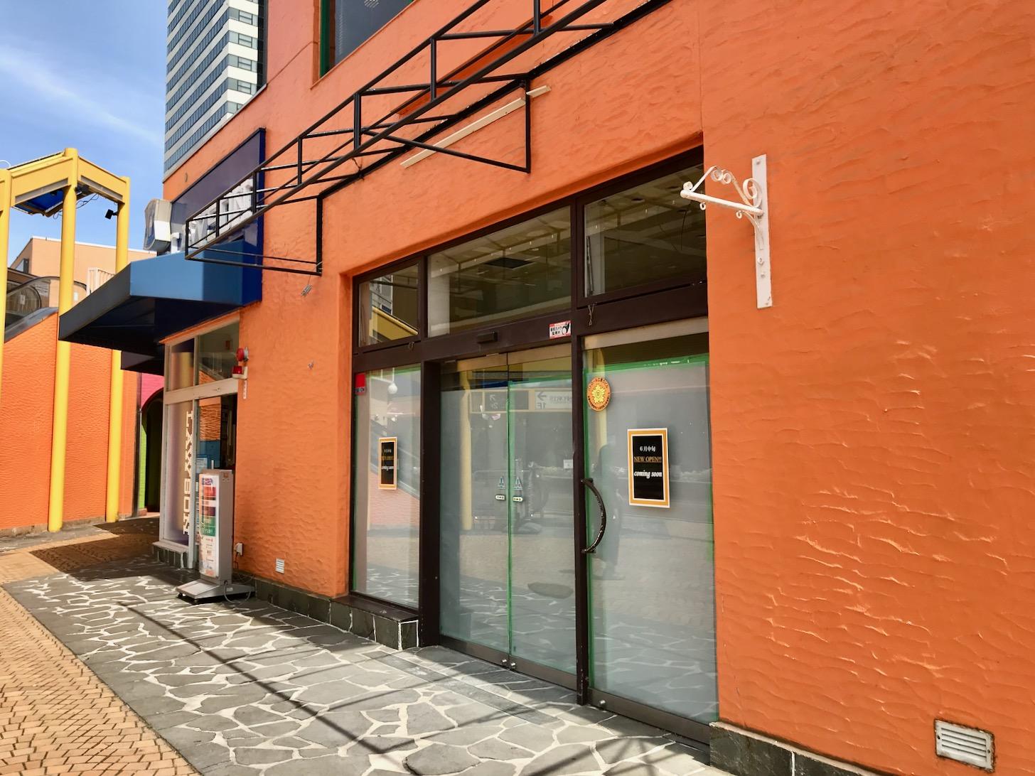 丘の上パティオ1階に「ドトール珈琲店 多摩センター店」が6月中旬にオープン予定!