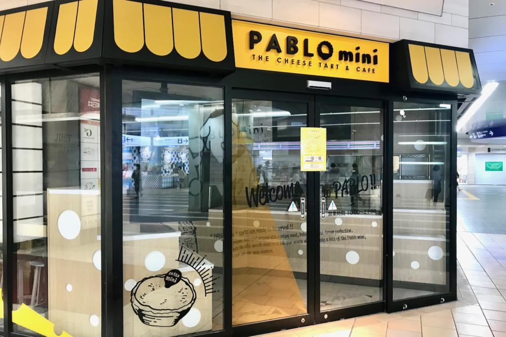 パブロミニ 小田急多摩センター店が6/30(火)で閉店