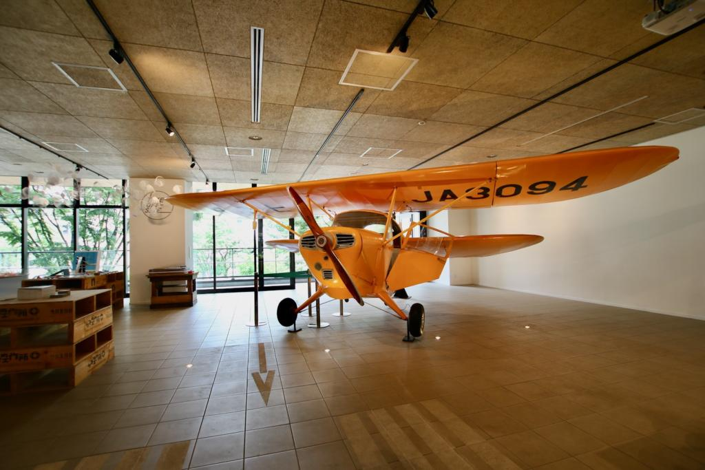 「TAKEOFF-SITE」には戦後に制作されたR-HM型飛行機の実機(修復機)が展示