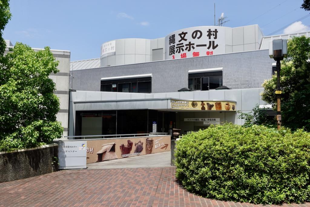 多摩センターの遺跡庭園「縄文の村」隣の東京都埋蔵文化財センターの展示ホール
