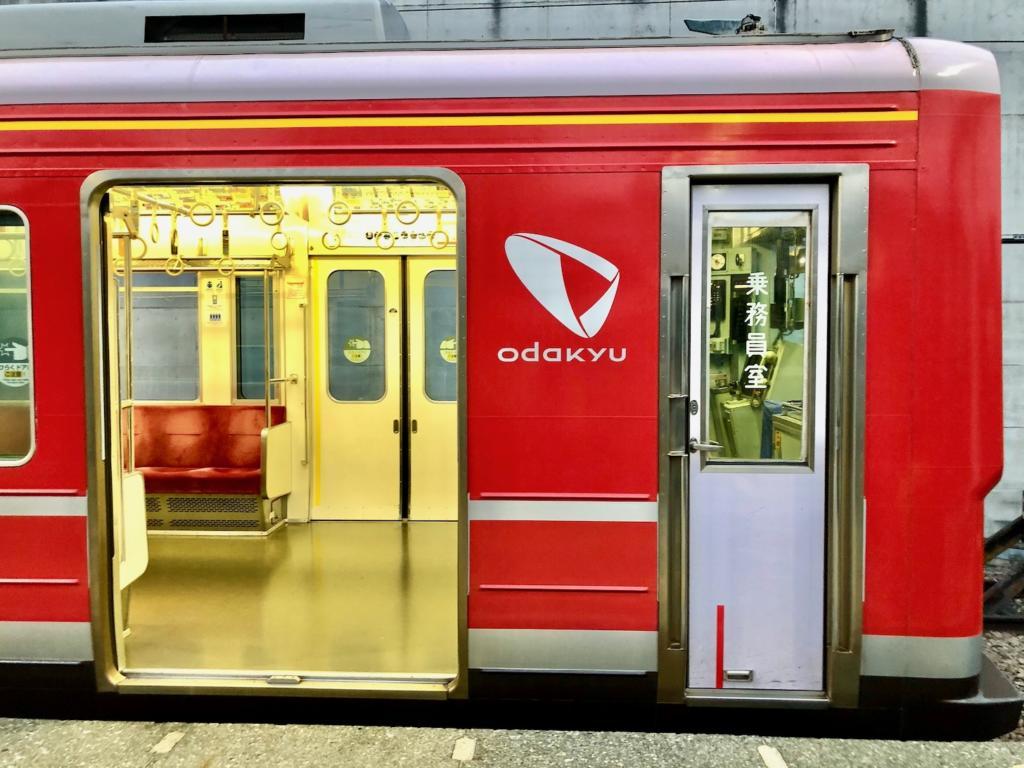 小田急多摩線「唐木田駅」にも「赤い1000形車両」