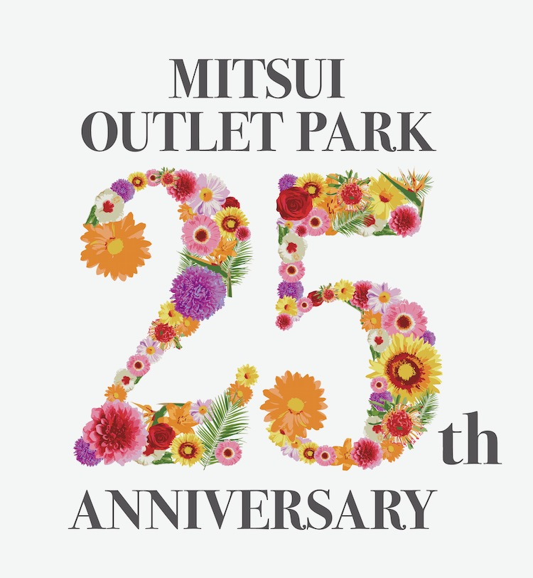 三井アウトレットパーク多摩南大沢で25周年記念SALEが9/18(金)から開催