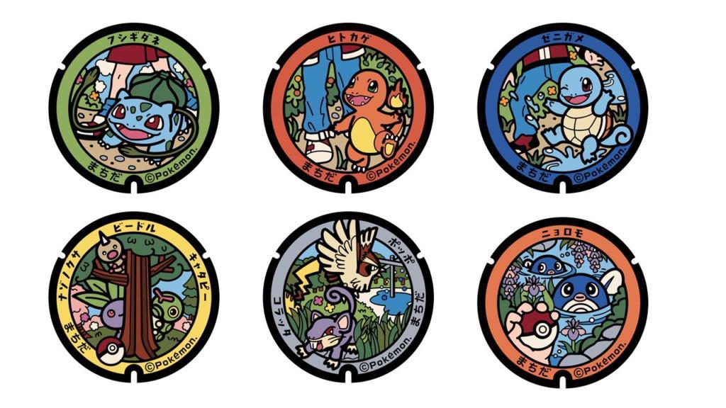 芹ヶ谷公園に6枚が「ポケふた」が設置©2020 Pokémon. ©1995-2020 Nintendo/Creatures Inc./GAME FREAK inc.