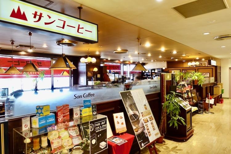 聖蹟桜ヶ丘「サンコーヒー」