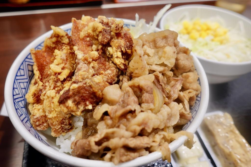 吉野家 聖蹟桜ヶ丘駅店「から牛」