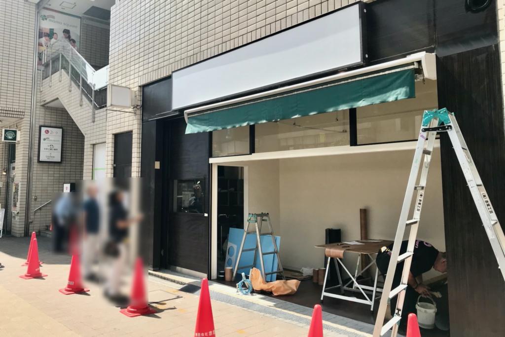 ラパン聖蹟桜ヶ丘店が10/2(金)にオープン!行列ができる人気の高級クリーミー生食パン店