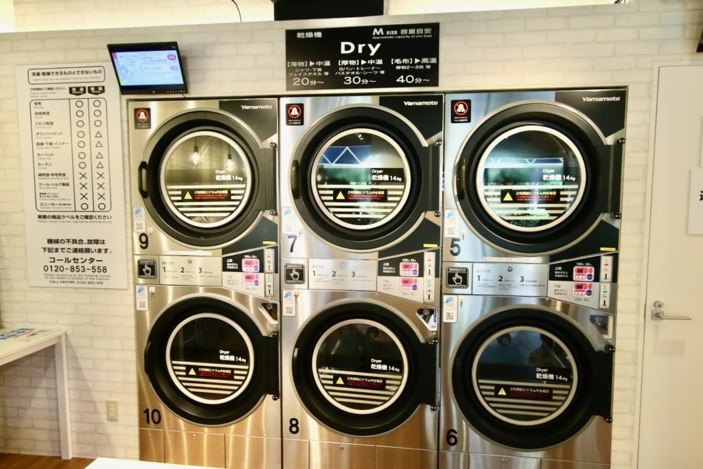 J Smile Wash永山店の乾燥機