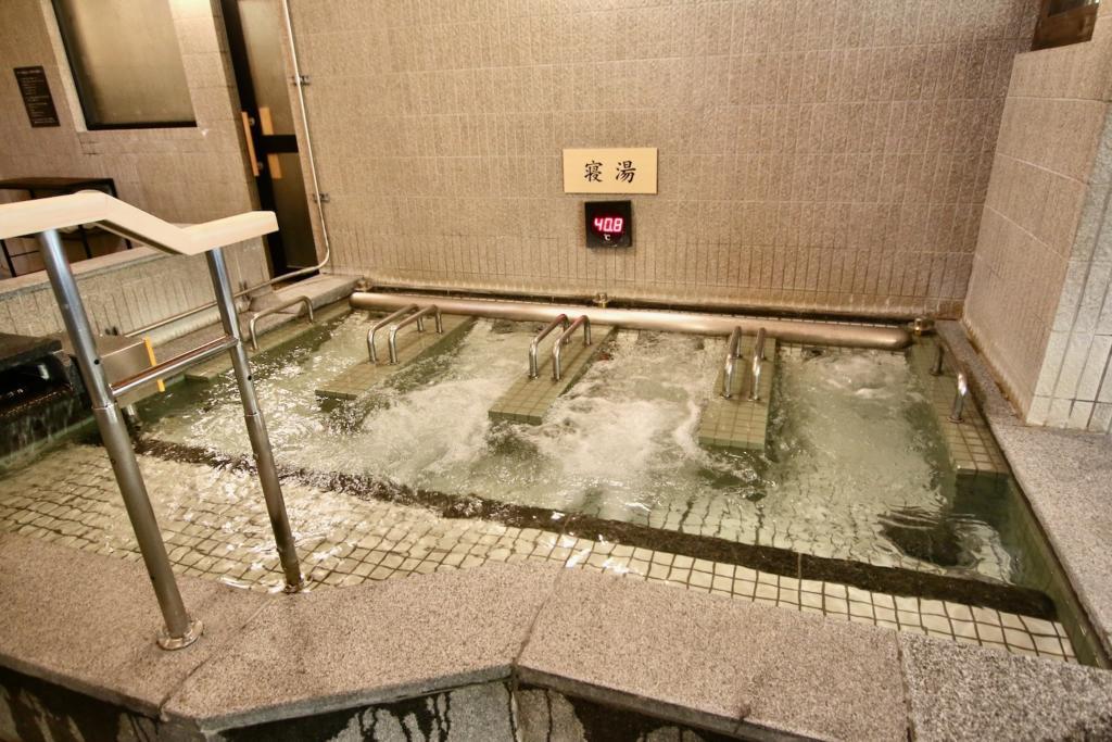 多摩境天然温泉「森乃彩」「寝湯」