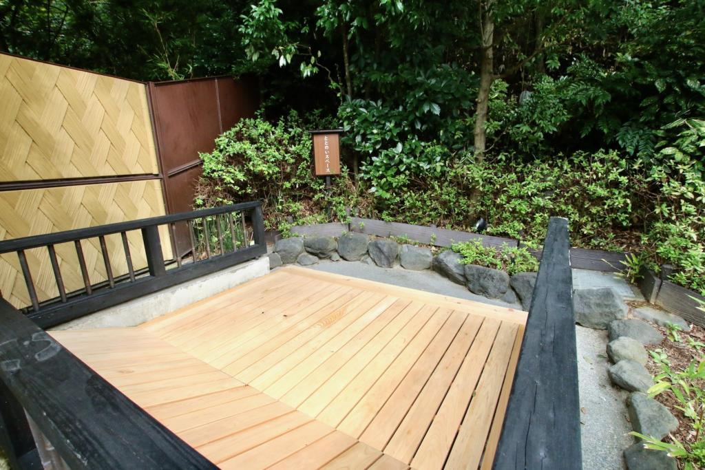 多摩境天然温泉「森乃彩」露天風呂「仙楽の湯」ととのいスペース