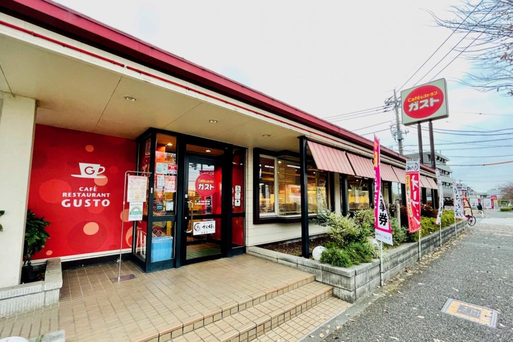 ガスト多摩中和田店