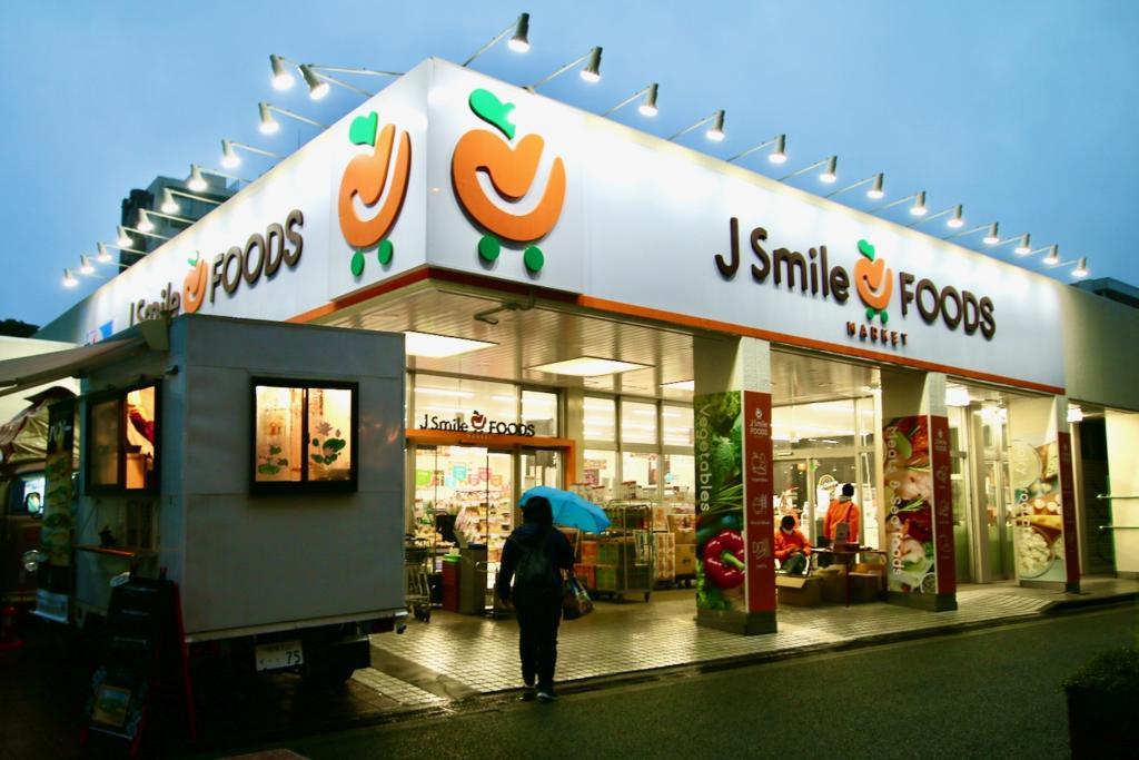J SmileFOODS MARKET